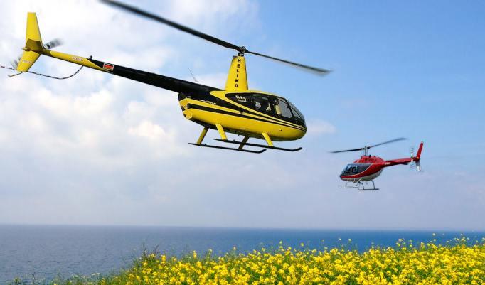 Hubschrauber Rundflug in Bruck an der Oberpfalz