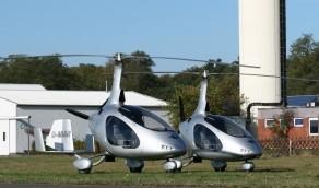 Dinner und Rundflug im Gyrocopter