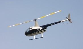 Hubschrauber Familienrundflug