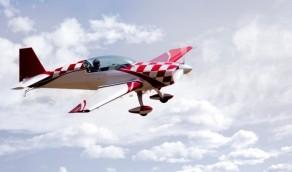 Kunstflug Extra 300
