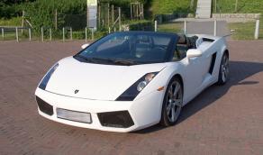 Lamborghini fahren