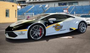 Lamborghini Renntaxi